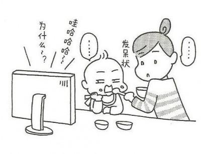 吃饭简笔画-能给宝宝看电视 电脑 吗